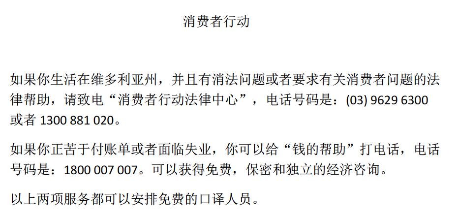 Cantonese script